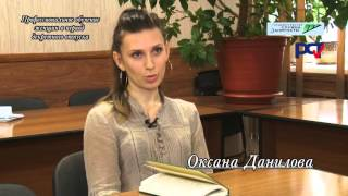 Профобучение и профподготовка женщин в отпуске по уходу за ребенком