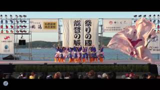 2017.6.11 場所:わくわくステージ演舞場.