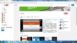 02.如何找到孫在陽老師的免費電腦學習課程(Excel 2010 試算表入門)