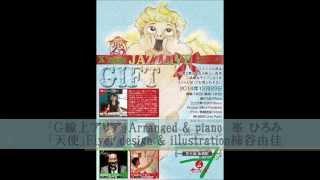 2014年12月23日(火・祝)クリスマスJAZZライブ『GIFT』 【出演】 峯...