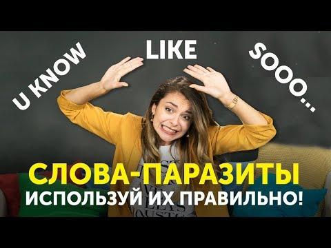 Как переводится с английского на русский слово visit