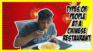 Types of people at a Chinese Restaurant | Anil Lobo