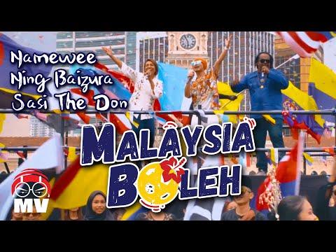 Merdeka Theme【Malaysia Boleh! 】Namewee ft.Ning Baizura & Sasi The Don@亞洲通牒 Ultimatum To Asia 2019