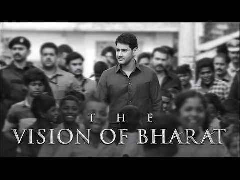 This Is Me - Bharat Ane Nenu - BGM Ringtone
