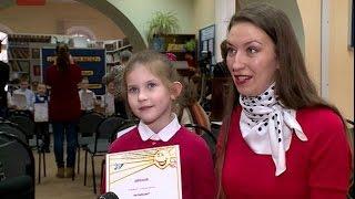 В библиотеке «Веда» проходит прослушивание участников детского конкурса исполнителей стихотворений