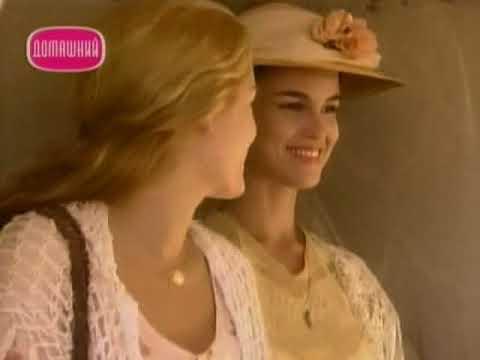 Земля любви (138 серия) (1999) сериал