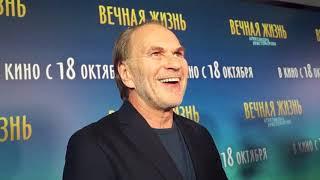 В Москве прошла премьера фильма Алексея Гуськова