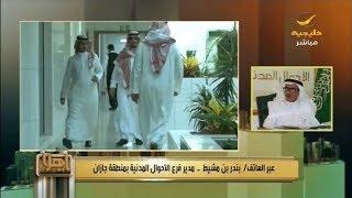 مدير أحوال جازان يرد عبر ياهلا عن اتهامه بالعنصرية في التعامل مع الموظفين