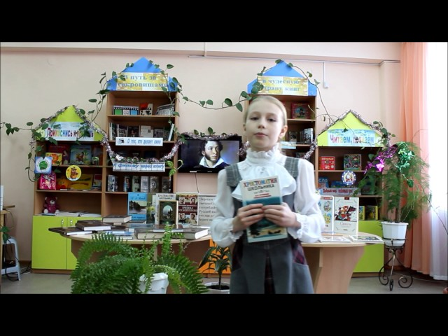 Изображение предпросмотра прочтения – ДианаАсанбаева читает произведение «Евгений Онегин» А.С.Пушкина