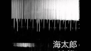 Kaitaro - World Is Ghetto