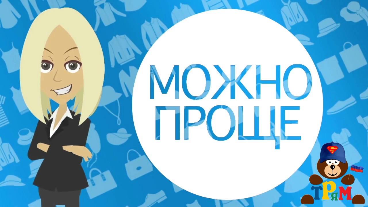Детская одежда оптом от производителя покупайте на сайте ✓ верхняя. Например, от тм «barbarris» – украинского бренда, признанного одним из.