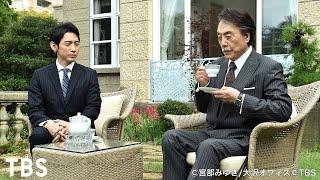 坂本(細田善彦)が起こしたバスジャックにより、警察は人質たちが羽田光昭...