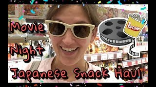 Movie Night Snack Haul: Tokyo Central Japanese Market!! | Kelsey_tube