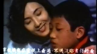 似水流年  Homecoming 電影 顧美華 斯琴高娃 謝偉雄 1984