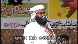 Maulana Sajjad ur Rehman--12 Rabi-ul-Awal--2011-- Pindi Gheb