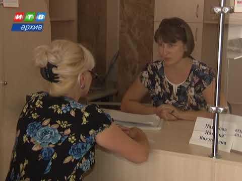 ТРК ИТВ: В августе россиян ожидает смягчение условий ипотеки и повышение пенсий
