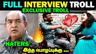 VANITHA & PETER FULL INTERVIEW TROLL | VANITHA VIJAYAKUMAR PETER PAUL TROLL | DVI
