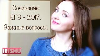 Аргументы к проблемам о русском языке   Сочинение ЕГЭ [IrishU]