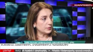 «Ազատություն» TV ի լրատվական, 29 ը մայիսի, 2017թ