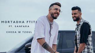 Mortadha Ftiti ft. Sanfara - Cheda W Tzoul [Music Video] (2021) / مرتضى فتيتي وسنفرة - شدّة وتزول