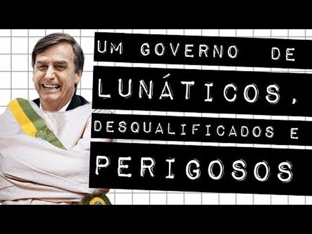 LUNÁTICOS, DESQUALIFICADOS E PERIGOSOS #meteoro.doc