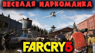 Финал Веры Сид и ее сектантов - Far Cry 5