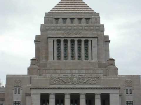 National Diet Building Chiyoda ku Tokyo Japan