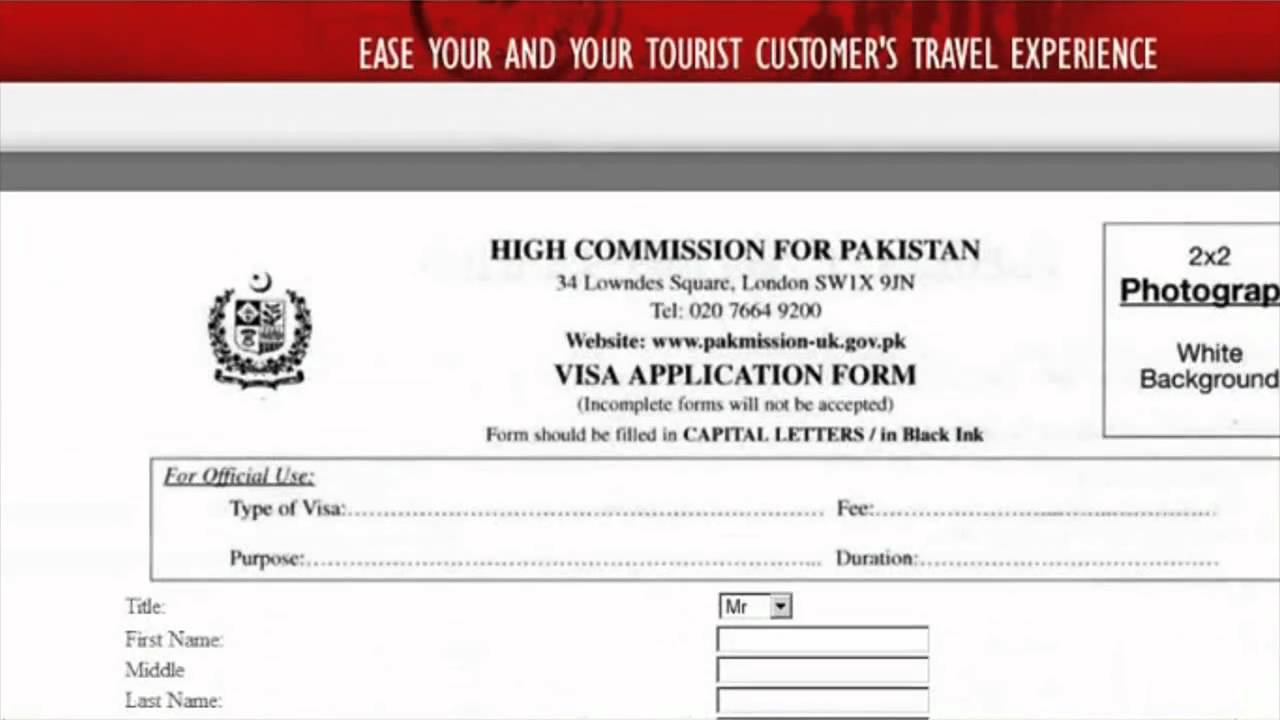 Pakistan Visa Application Form Automated Powered By Visamanagementsystem Net Youtube