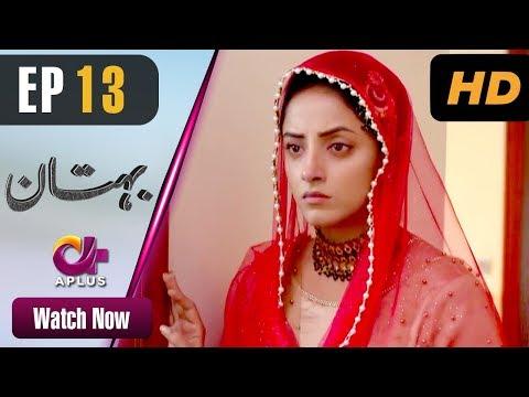 Bohtan - Episode 13 - Aplus Dramas