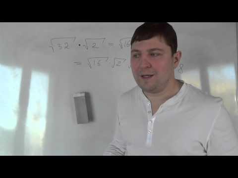 Как умножать квадратные корни между собой