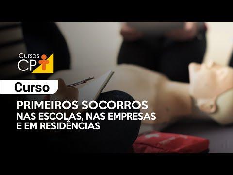 Clique e veja o vídeo Curso Primeiros Socorros - nas Escolas, nas Empresas e em Residências
