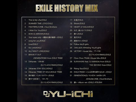 EXILE HISTORY MIX