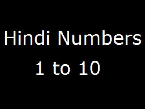 Free hindi learn speak