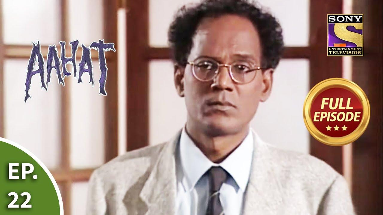 आहट - Ruthless - Part I - Aahat Season 1 - Ep 22 - Full Episode