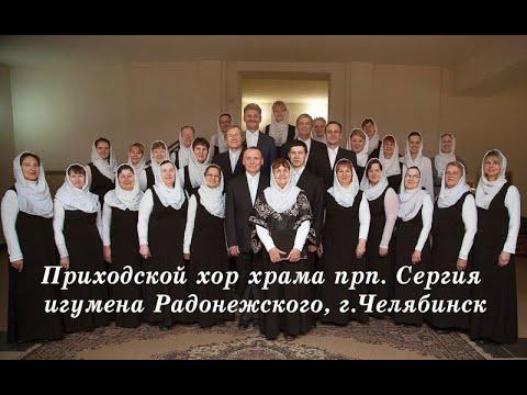 2019 11 24 Концерт приходского хора