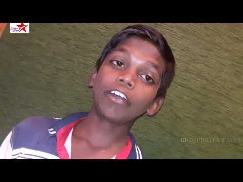 Little Star Bhojpuri Singer Lal Babu ! INTERVIEW ! BHOJPURIYA STARS