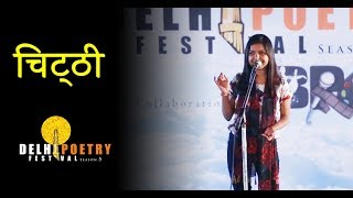 Video Chitthi to Future Soulmate-Hindi Love Storytelling in Hindi by Shweta Singh at Delhi Poetry Festival download MP3, 3GP, MP4, WEBM, AVI, FLV Agustus 2018