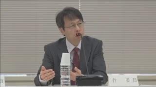 第60回原子力規制委員会(平成30年01月24日) thumbnail