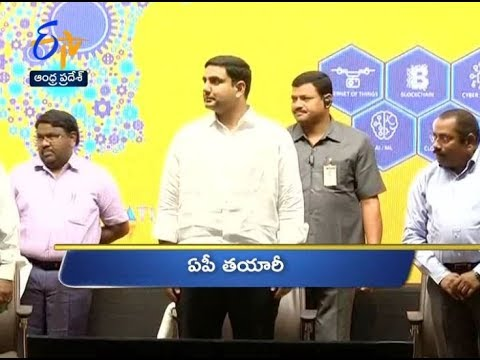 11 AM | Ghantaravam | News Headlines | 21st November 2018 | ETV Andhra Pradesh