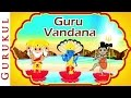 Download Guru Vandana - Gurur Brahma Gurur Vishnu Gurur Devo Maheshwara MP3 song and Music Video