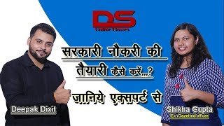 Gambar cover How to crack government exams very helpful tips by Shikha Gupta mam...|||