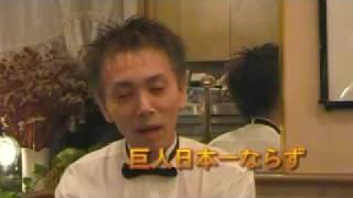 田中 裕二 地帯 安全