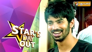 Actor Mahat Raghavendra in Stars Day Out | 01/08/2015 | Puthuyugam TV