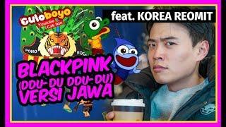 Download lagu BLACKPINK 뚜두뚜두 M V COVER CULOBOYO ft KOREA REOMIT MP3