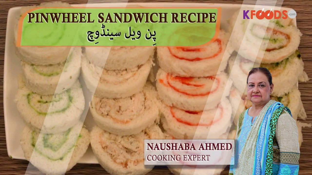 Pinwheel Sandwich Recipe In Urdu English