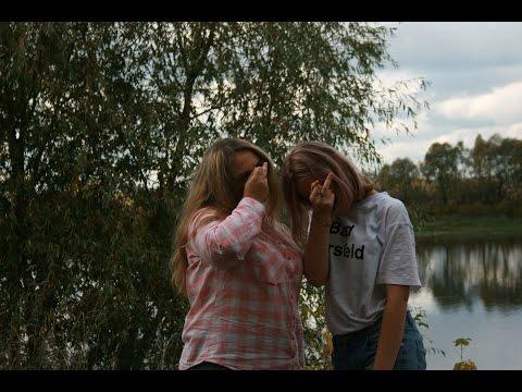 Лесби знакомства на  - знакомства для лесби девушек