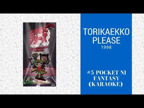 Pocket ni tasy Karaoke