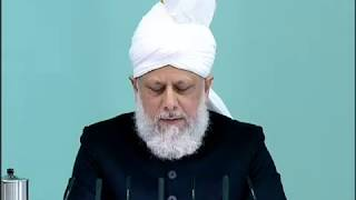 Bengali Friday Sermon 11th Feb 2011 History of Islam Ahmadiyyat in Indonesia and recent martyrdoms