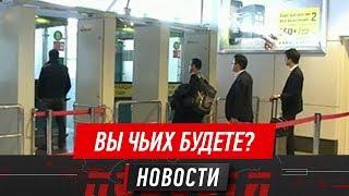 Тысячи выехавших из страны граждан получают казахстанскую пенсию