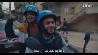 أمير عيد وطارق الشيخ وعبدالباسط حموده في إعلان واحد!!